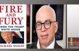 """كتاب """"نار وغضب: داخل بيت ترامب الأبيض"""" لمايكل وولف"""