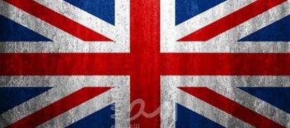 بريطانيا: نراجع إجراءات حماية أعضاء البرلمان بعد مقتل النائب أميس