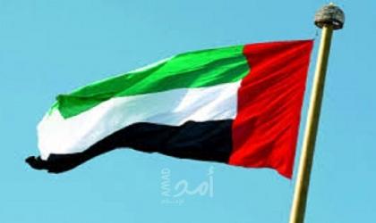 الإمارات تعلن تشكيلاً وزارياً جديداً للحكومة الاتحادية - أسماء