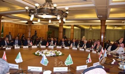 البيان الختامي للوزاري العربي الطارئ حول خطة ترامب فبراير 2020