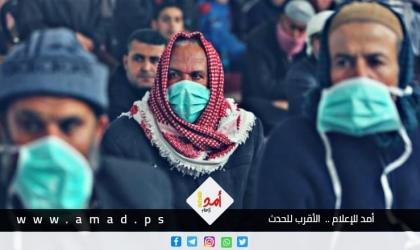 """صحة حماس: 4 وفيات و334 إصابة جديدة بـ""""كورونا"""" خلال الـ 24 ساعة الماضية"""