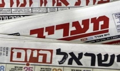 عناوين الصحف الإسرائيلية 27/10/2021