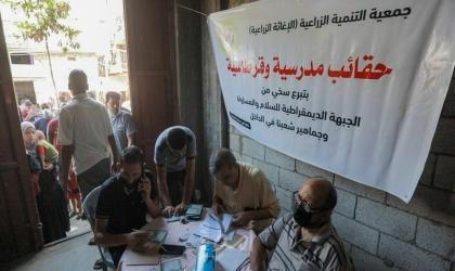 الإغاثة الزراعية تشرع بتوزيع 5000 حقيبة مدرسية على مستوى قطاع غزة