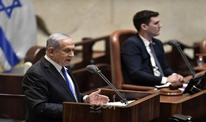 نتنياهو يُهاجم حكومة بينيت ويدعو لإسقاطها لأنها الأخطر على إسرائيل
