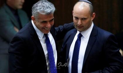 """صحيفة عبرية: خلافات بين """"بينيت ولابيد"""" بشأن القنصلية الأمريكية في القدس"""