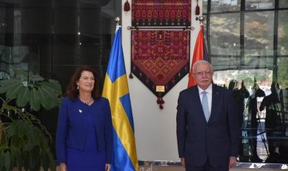الوزير المالكي يشيد بالعلاقات الثنائية بين البلدين