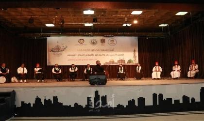الشباب والثقافة تنظم حفل أناشيد ومدائح بمناسبة المولد النبوي الشريف
