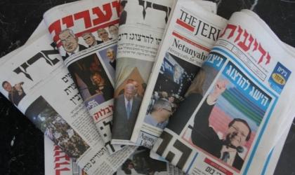 عناوين الصحف الإسرائيلية 26/10/2021