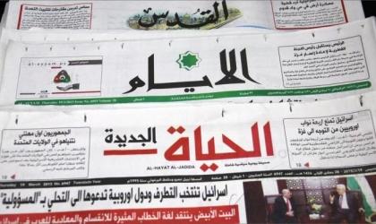 عناوين الصحف الفلسطينية 27/10/2021
