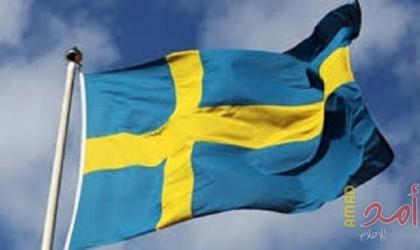 """السويد تؤكد على استمرار دعمها التنموي لدولة فلسطين بقيمة """"30 مليون دولار سنويًا """""""