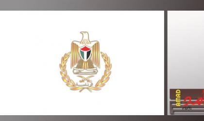 """الرئاسة الفلسطينية تدين جريمة """"الشاطي"""": لا يمكن السكوت عليها"""