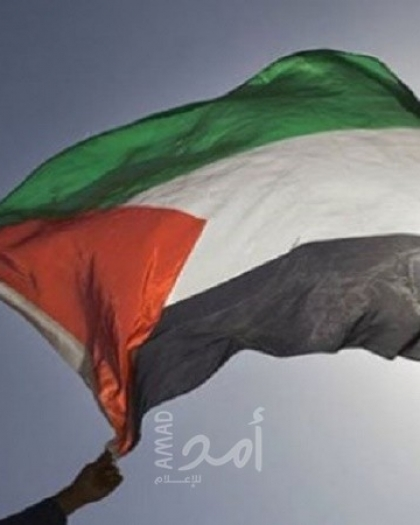 فلسطين نائبا لرئيس مكتب المؤتمر الوزاري الثامن لمنظمة التعاون الإسلامي بشأن الأمن الغذائي والتنمية الزراعية