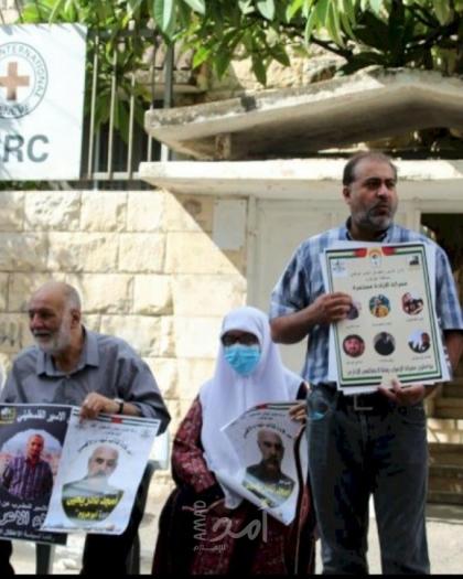 وقفة اسناد مع الأسرى المضربين عن الطعام في طولكرم