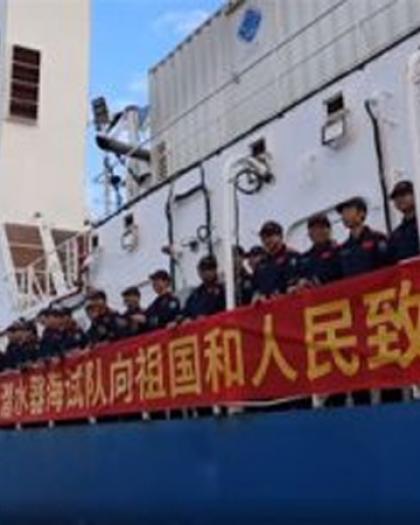 """اليابان تدشن ثانى غواصاتها الهجومية من طراز """"تيجي"""""""