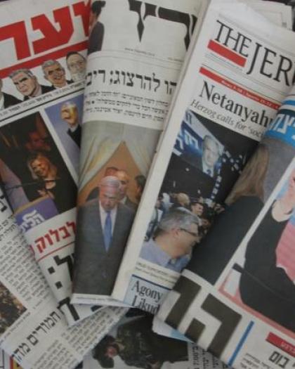 عناوين الصحف الإسرائيلية الاربعاء
