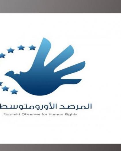 """الأورومتوسطي: التدابير الرئاسية التونسية """"ردة عن مسار احترام حقوق الإنسان وسيادة القانون"""""""